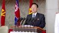 朝鲜大阅兵崔龙海致辞