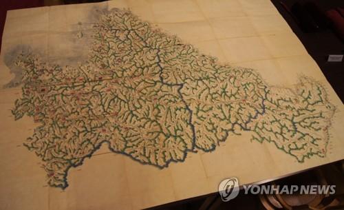 Photo fournie à Yonhap par la conservatrice du Musée national de Corée, Han Ji-hee.