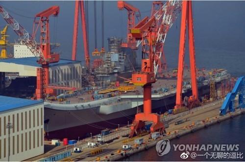 중국 첫 국산항모 건조 모습