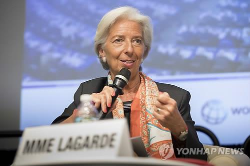 IMF/세계은행 춘계 합동회의