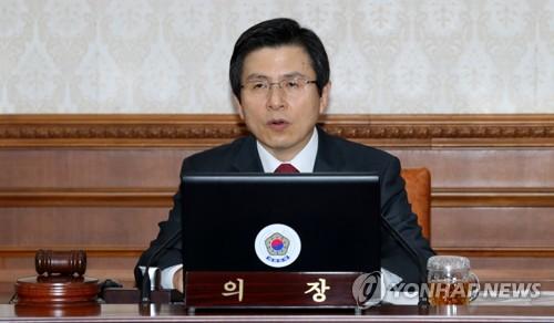4月18日,黄教安在国务会议上发言。(韩联社)