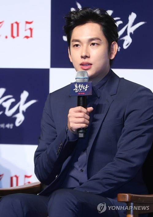 Actor Im Si-wan