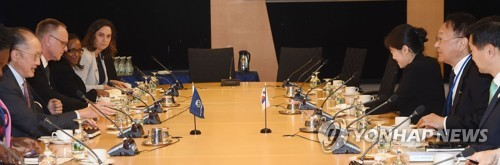 유일호 부총리, 세계은행 총재 면담