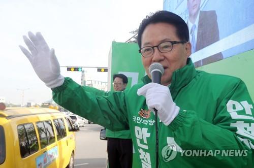 전북서 유세하는 박지원 대표