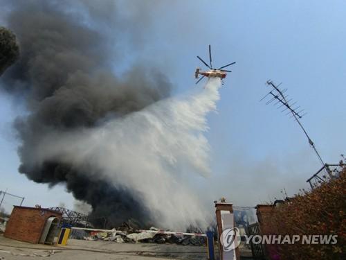 음성 부직포 공장 불 끄는 소방헬기