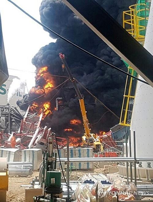 울산 에쓰오일 공사현장서 폭발 사고