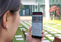 갤럭시S8 홍채인식 독일 해커에 단숨에 뚫려