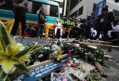 대구시립희망원 폐쇄 촉구 기자회견