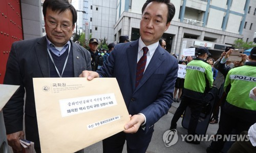 국학원, 중국대사관에 항의서한 전달