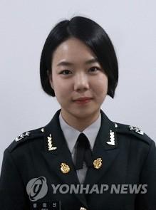 '여군 수의장교' 류미선 육군 중위