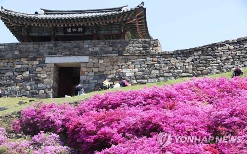 公州市にある「公山城」。公山城は世界文化遺産の百済歴史遺跡地区に含まれる=(聯合ニュース)
