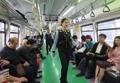 地下鉄の「女性保安官」を大幅増員