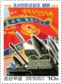 Marking N. Korean army's anniversary
