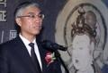 中国驻韩大使出席敦煌艺术文献展