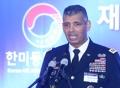 韩美军司令出席韩美同盟财团成立仪式