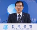 韩今年首季GDP环比增0.9%