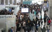연휴 출국인파 가득한 인천공항