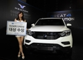 Ssangyong's Rexton SUV receives ergonomic design award