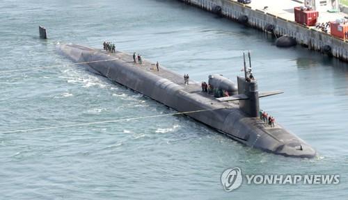 先月末、韓国・釜山に入港した米軍の原子力潜水艦「ミシガン」(資料写真)=(聯合ニュース)