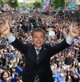 Moon Jae-in on campaign trail