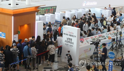 5月5日,在首尔火车站候客厅,准备出游的韩国选民排长队进行大选缺席投票。(韩联社)