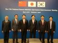 第17次韩中日财长和央行行长会议