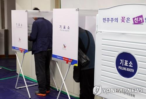 Se inicia la votación para las elecciones presidenciales