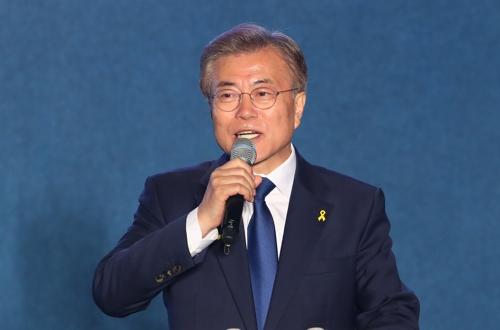 الرئيس المنتخب مون جيه إن يقدم شكره وتقديره للشعب على تأييدهم