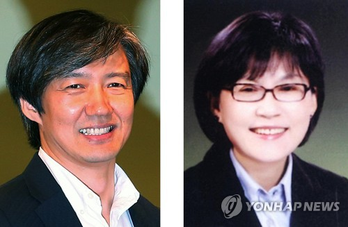 チョ国氏(左)と趙顕玉氏(資料写真)=(聯合ニュース)