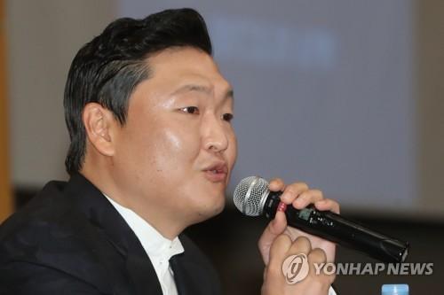 싸이, 컴백 앞서 기자회견