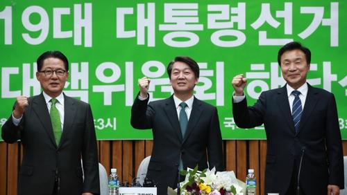 Ahn Cheol-soo