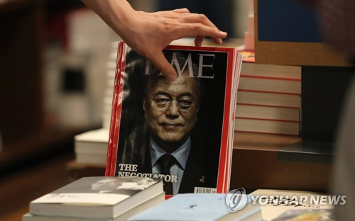 문재인 표지 '타임'지 2만 부 추가 제작