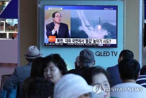 북한, 문 대통령 취임 후 첫 도발