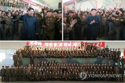 Le dirigeant nord-coréen Kim Jong-un encourage des soldats et officiels juste après un tir de missile balistique de portée intermédiaire Hwasong-12, le dimanche 14 mai 2017,  a rapporté le lendemain le quotidien officiel nord-coréen Rodong Sinmun. (Utilisation en Corée du Sud uniquement et redistribution interdite)