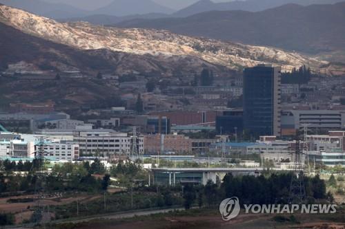 韓国側から見た開城工業団地=(聯合ニュース)