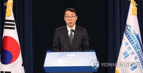 青瓦台(大統領府)が文大統領の指示を発表した=15日、ソウル(聯合ニュース)