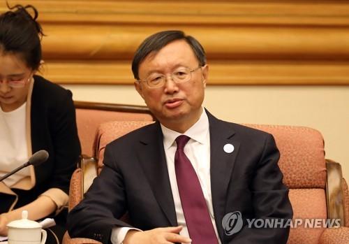 5月15日,在北京中南海,杨洁篪会见朴炳锡一行。(韩联社)