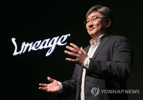 리니지 IP 성과 리뷰하는 윤재수 부사장