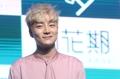 歌手Roy Kim携新辑回归