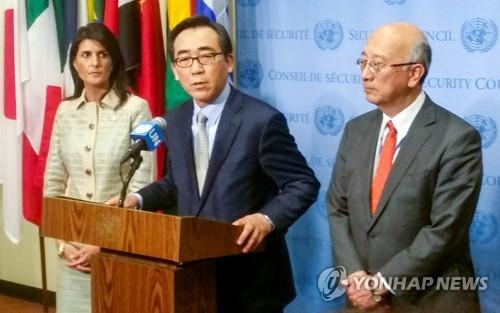 韩美日常驻联合国代表共同会见记者