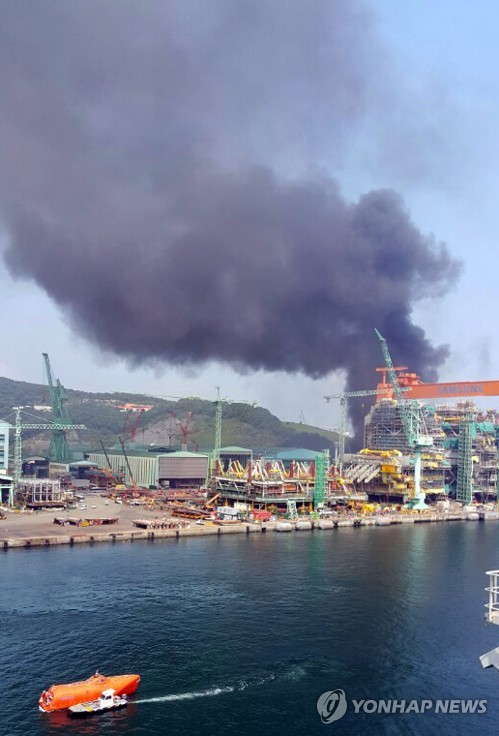 Fire breaks out at Samsung Heavy shipyard