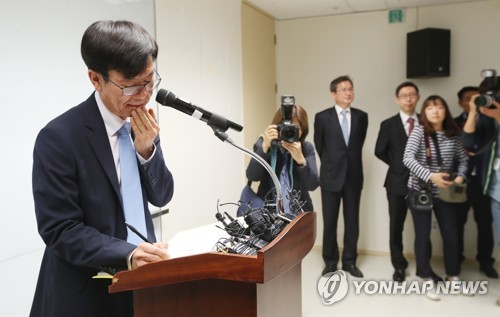 질문받는 김상조 후보자