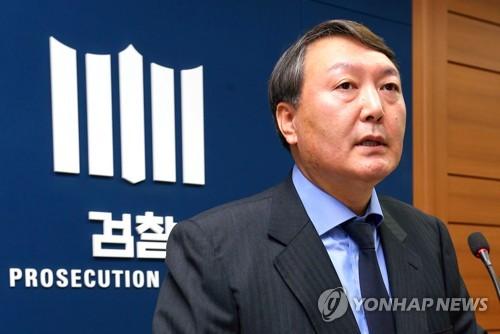 신임 서울지검장에 윤석열