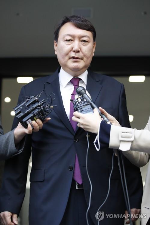 서울중앙지검장 임명된 윤석열