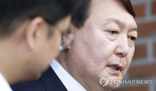 '화려한 복귀' 윤석열 서울중앙지검장 임명