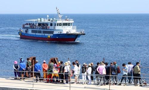 가파도·마라도 여객선
