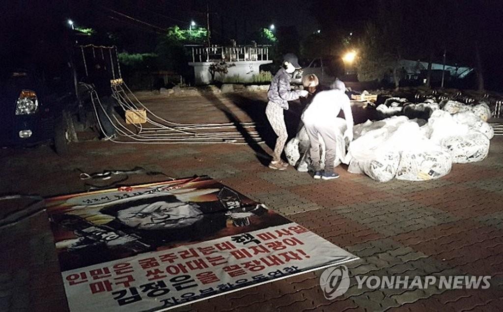 새 정부 첫 대북전단 날리는 탈북자단체