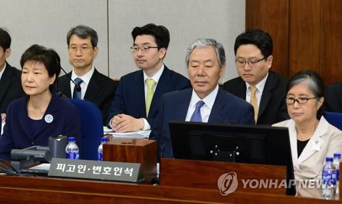 박근혜-최순실, '나란히 법정에'