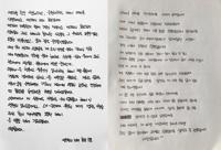 씨스타 효린과 보라 손편지