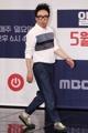 韩谐星朴明秀亮相综艺节目发布会